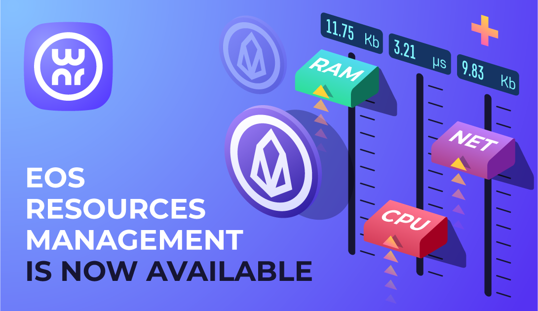 EOS resource management now supported